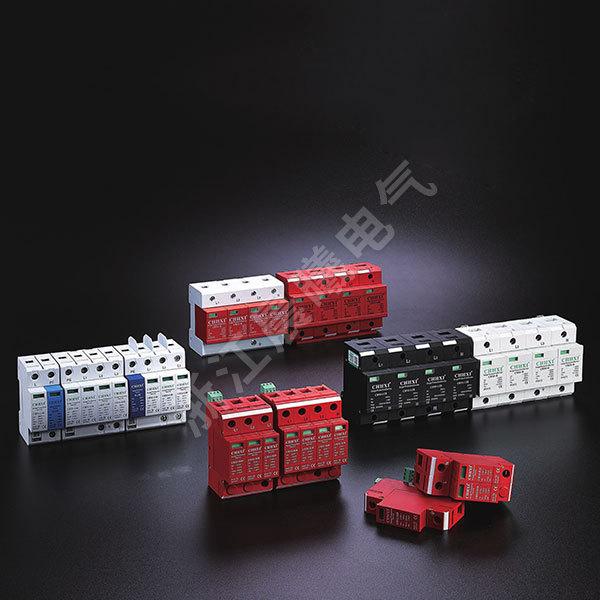交流(T2)電涌保護器
