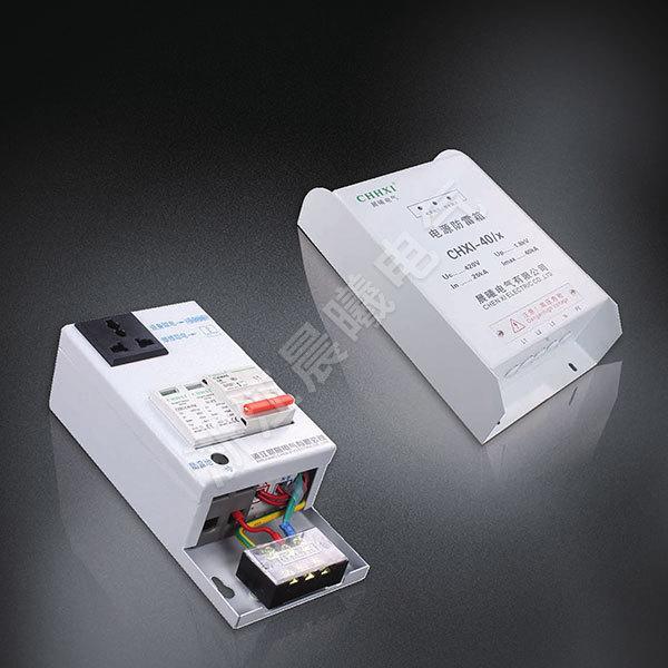 CHXI系列電源防雷箱
