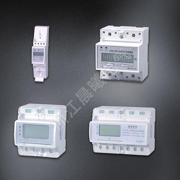 電力儀表系列