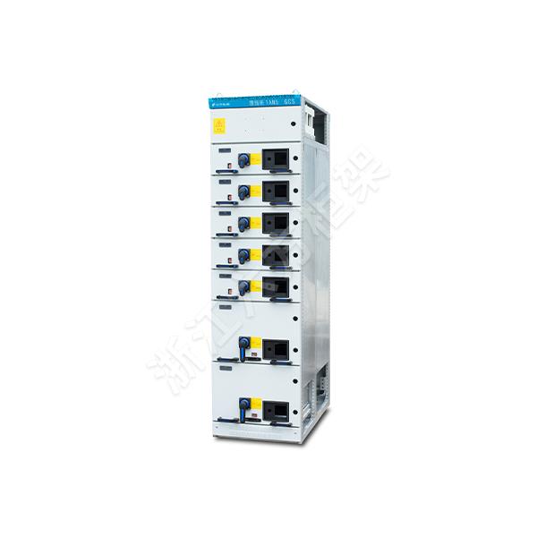 GCS 標準型 / 改進型低壓抽出式開關設備柜體