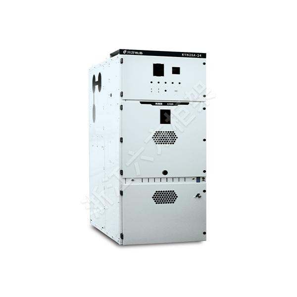 KYN28A-24 鎧裝移開式交流金屬封閉開關設備柜體