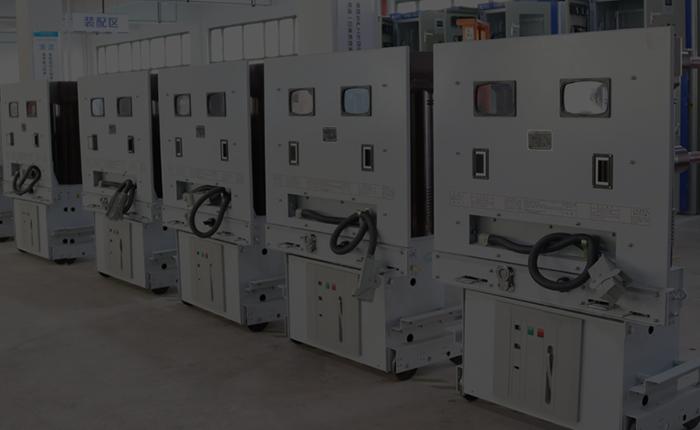 耐高電器企業環境