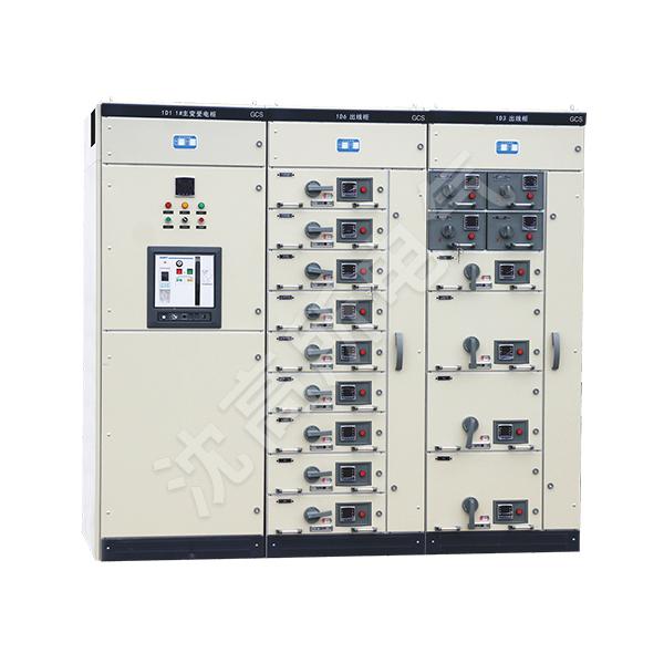 GCS低壓抽出式成套開關設備