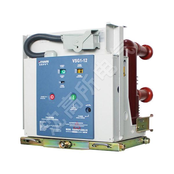 VSG1-12戶內高壓真空斷路器