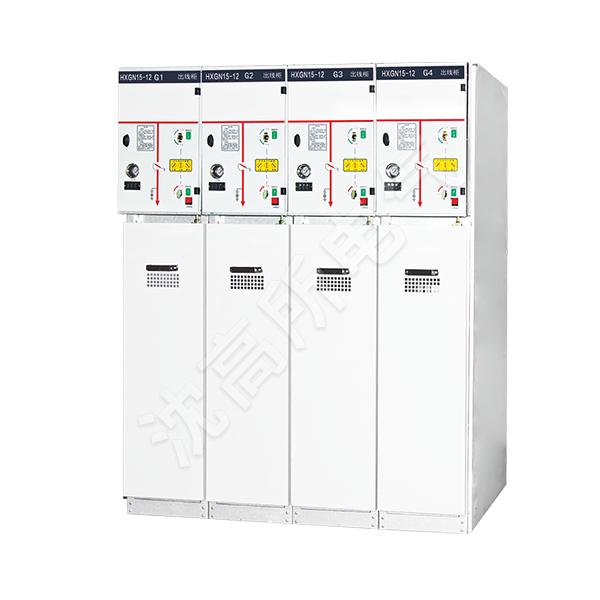 XGN15-12型戶內交流高壓六氟化硫環網開關設備