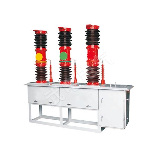 ZW7-40.5/35KV戶外高壓真空斷路器
