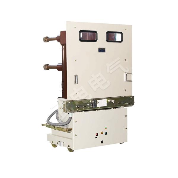 ZN85-40.5戶內高壓真空斷路器