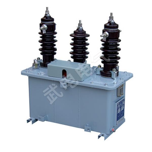 JLS-35/10、6、3高壓計量箱(組合互感器)的油浸式系列