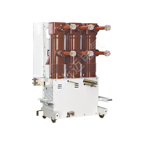 ZN85-40.5 戶內高壓真空斷路器