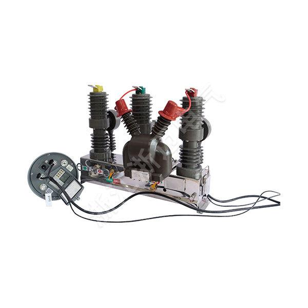 ZW32-12F 戶外高壓真空斷路器 / 智能型