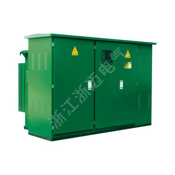 ZGS11-12系列美式預裝式箱式變電站