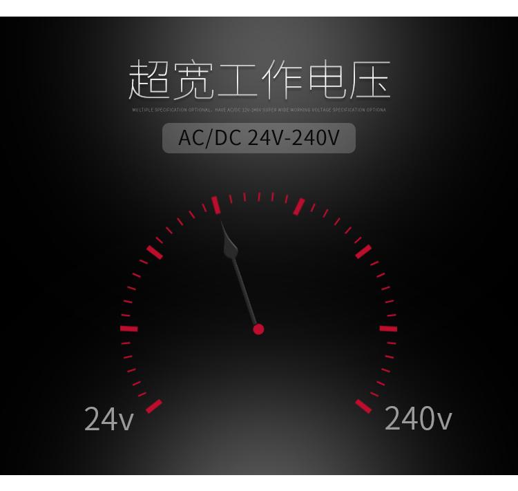 格亚液位控制继电器:超宽工作电压:AC/DC 24V-240V