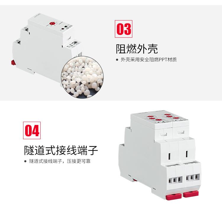 格亚液位监控继电器细节展示图二:3、阻燃外壳:外壳采用安全阻燃PPT材质;4、隧道式接线端子:隧道式接线端子,压接更可靠;