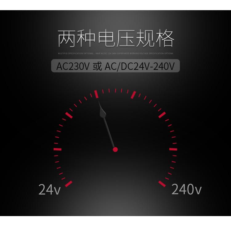 格亚脉冲继电器两种电压规格:AC230V或AC/DC24V-240V