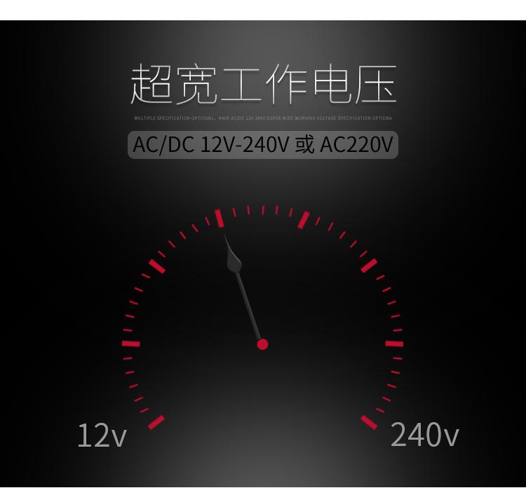 格亚GRT8-M多功能型时间继电器超宽工作电压:AC/DC12V-240V或AC220V
