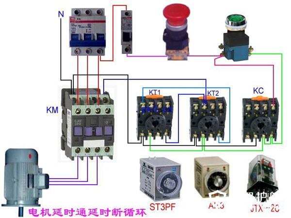 继电器电机延时通延时断循环.jpg