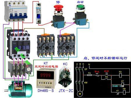 继电器启、停延时不断循环运行实物与线路图.jpg