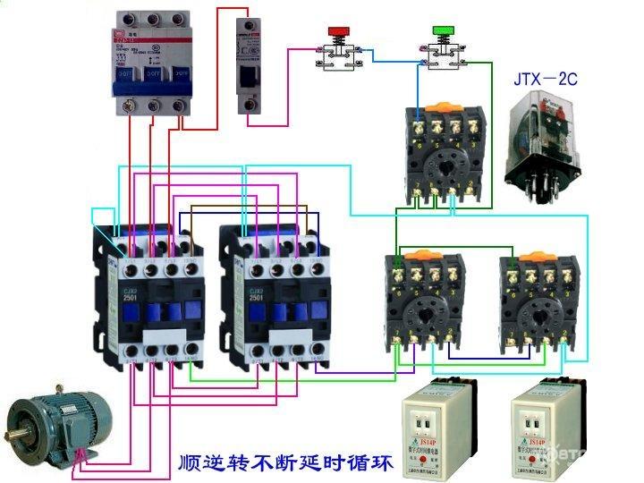 继电器顺逆转不断延时循环系统中的接线方式.jpg