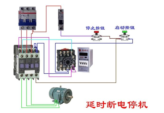 继电器延时断电停机接线图.jpg