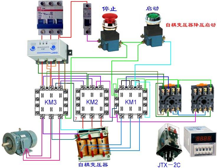 继电器在自耦变压器降压启动系统内的实物接线图.jpg