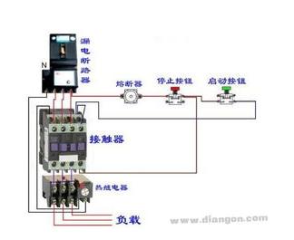 实物继电器内部元件接线图.png