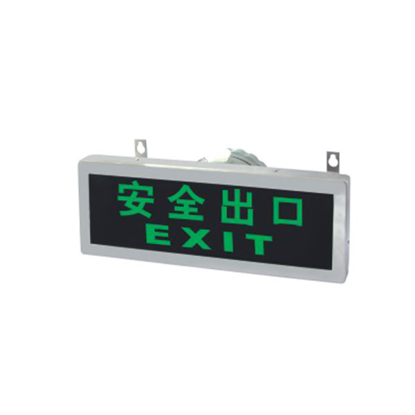 BYY-DIP粉尘防爆标志灯