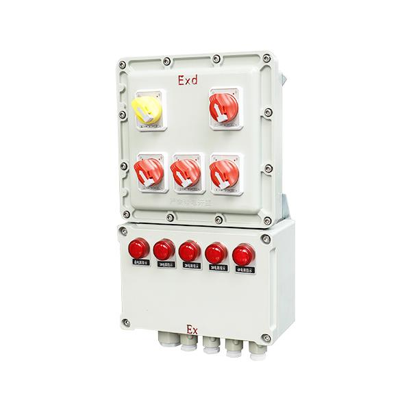 BXM(D)53-2防爆照明动力配电箱