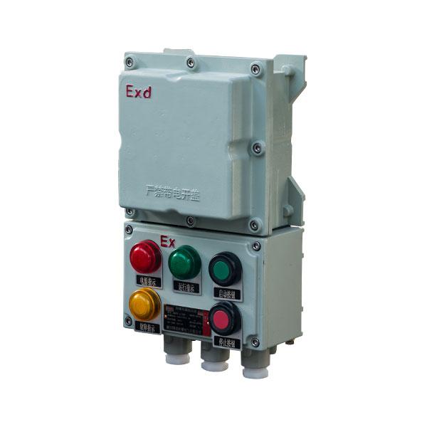 BQD53系列防爆电磁起动器(IIB、IIC)