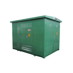 高压低压预装式箱式变电站