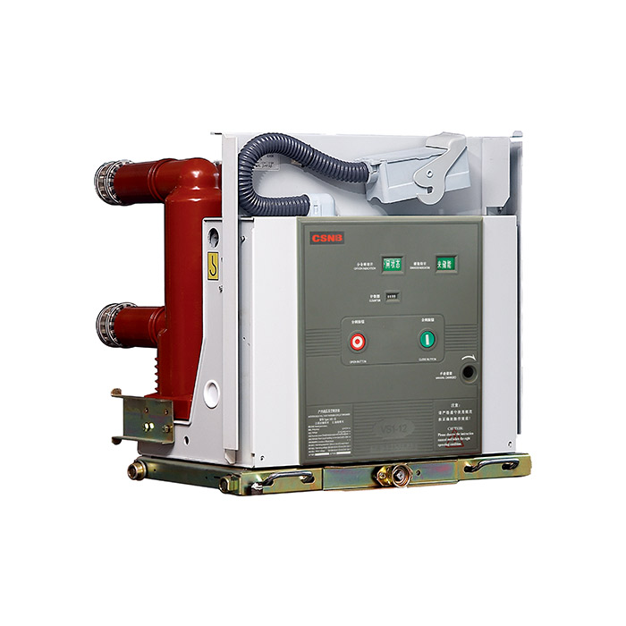 Indoor high voltage vacuum circuit breaker series