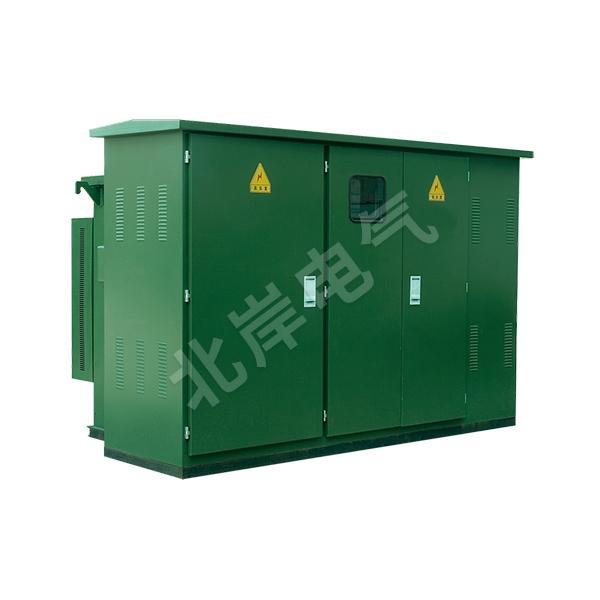 ZBW-12 美式預裝式箱式變電站