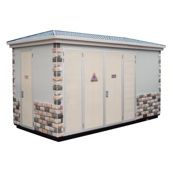 YB□-40.5kV系列箱式變電站