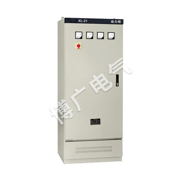 XL-21動力配電柜