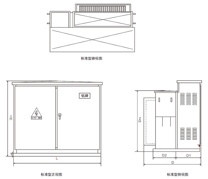 ZGS11系列組合箱式變壓器詳情5.jpg