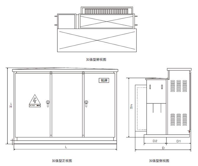 ZGS11系列組合箱式變壓器詳情7.jpg