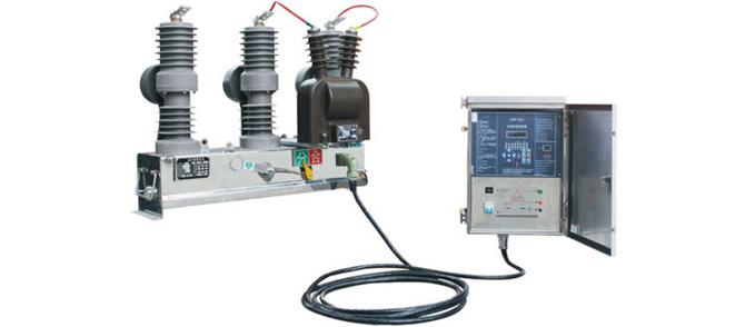 ZW32M-12系列户外高压永磁真空断路器