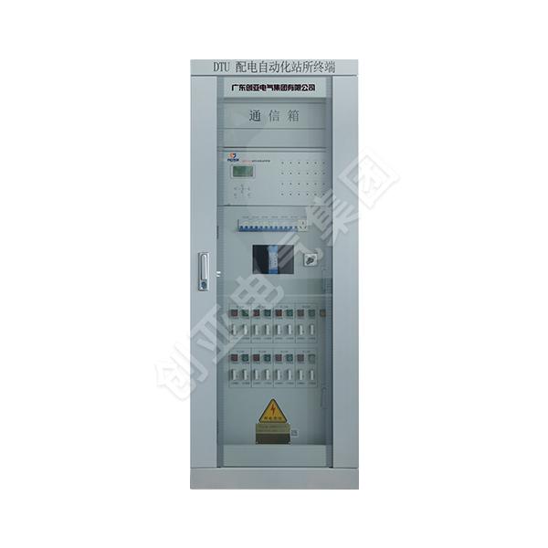 DTU-900 配电自动化站所终端
