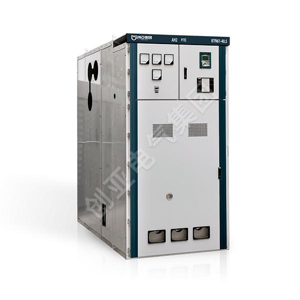 KYN61-40.5(Z) 铠装移开式交流金属封闭开关设备