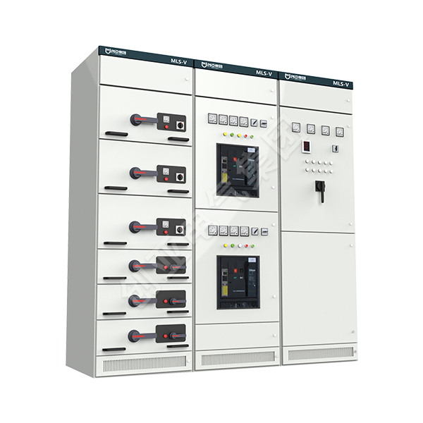 MLS-V 美国通用电气低压授权柜
