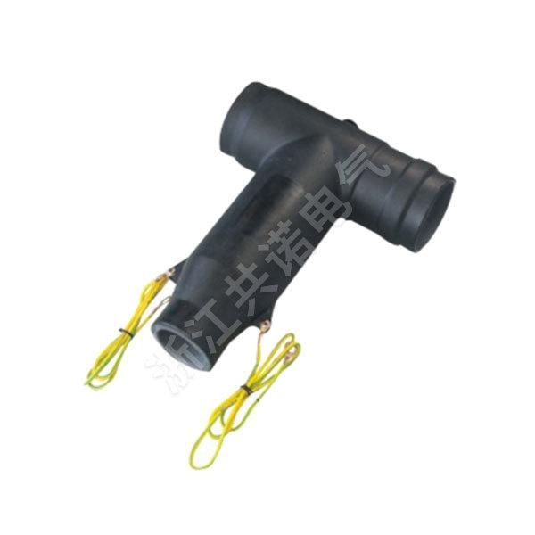 GN TT-36KV 630A T型電纜接頭