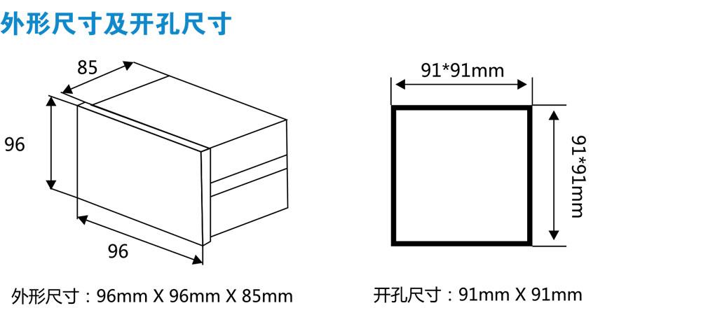 HXDZ-3000-無線測溫裝置詳情.jpg