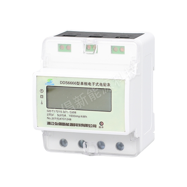 DDS6666型单相电子式金赞 国际
