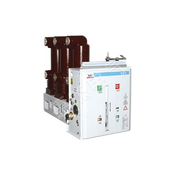 VS1-12戶內高壓真空斷路器/ 側裝式