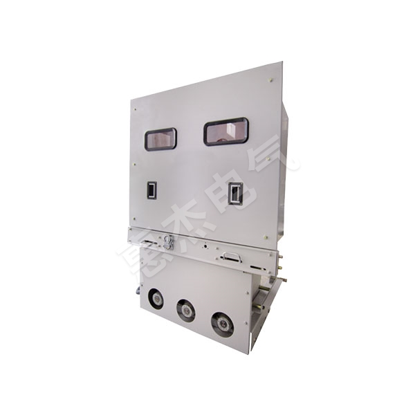 ZN85-40.5 隔離手車