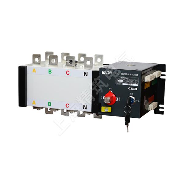 JZQF系列双电源自动转换开关