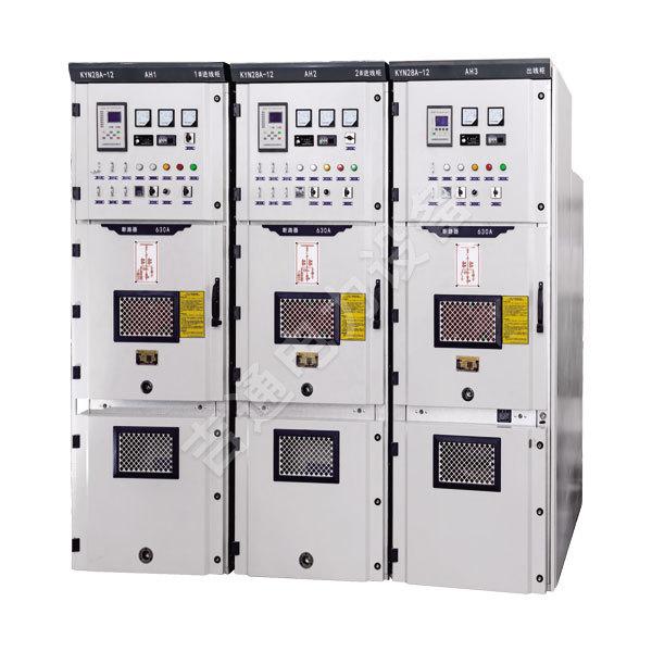 KYN28-12凱裝移開式交流金屬封閉開關設備
