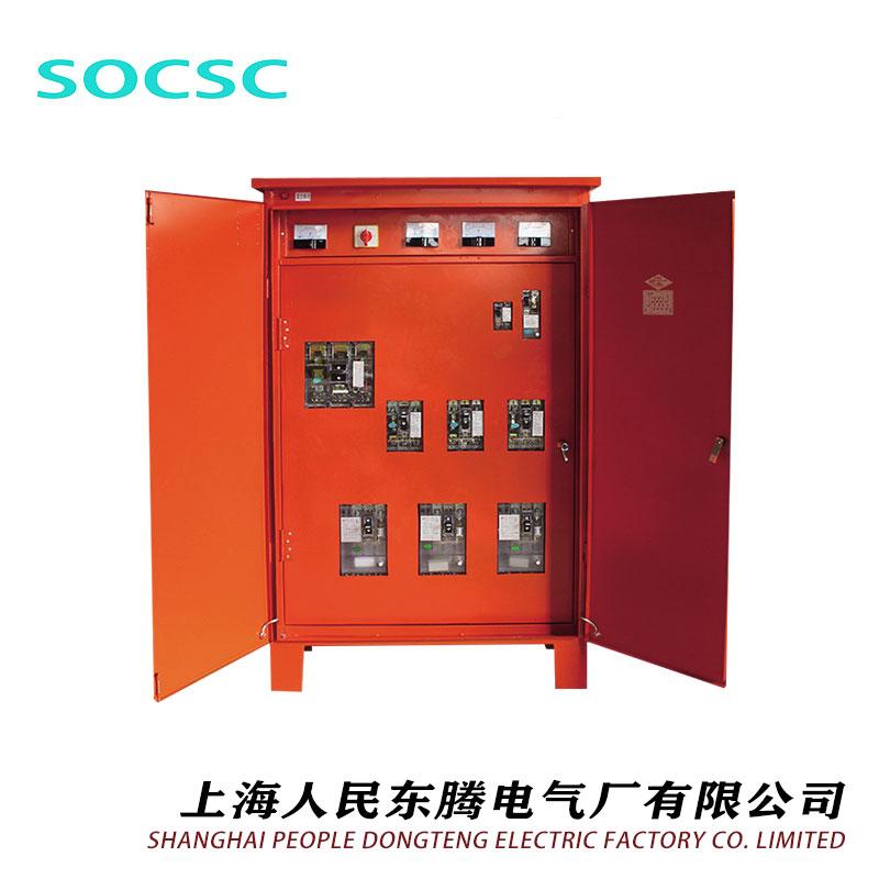 JZ系列配電箱