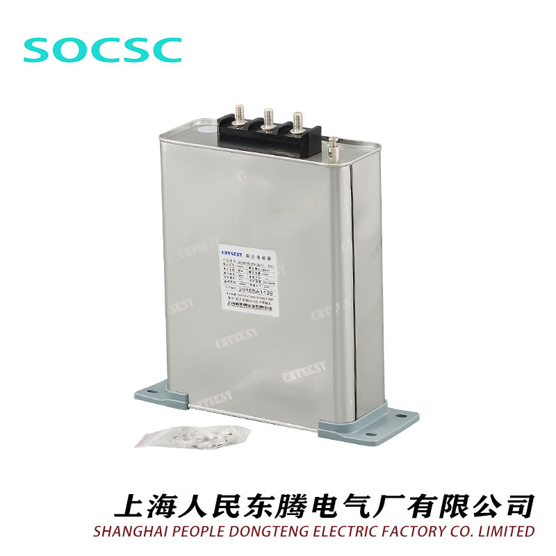 BSMJ系列電容器