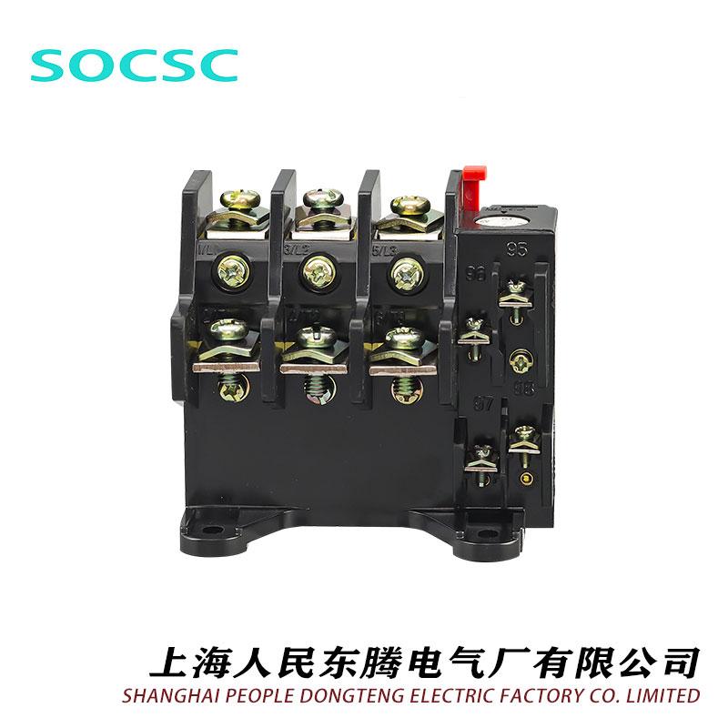 JR36系列繼電器