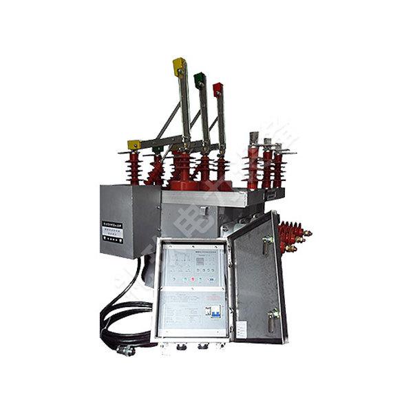 HWQ-12C高壓全自動切換裝置